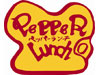 The logo of Pepper Lunch