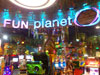 A photo of Fun Planet - Central Rama 9
