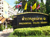 A photo of Provincial Police Region 1