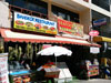 A photo of Bangkok Restaurant at Patong